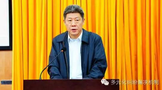 最高人民法院副院长李少平