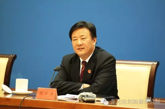 最高人民法院审判委员会专职委员 胡云腾