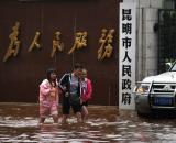 图文:昆明市人民政府门口淹水严重