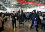 图文:陕西省工会系统免费招聘会7市同时展开
