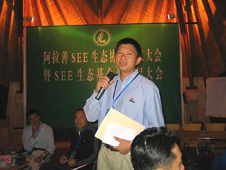 新浪CEO兼总裁汪延在大会上发言