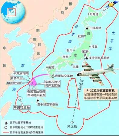 日本阻挠我开发东海资源欲与我争夺经济海域
