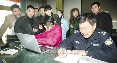 56名浙江客 成都喜办身份证