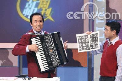 庞中华:谁在继续中国硬笔书法的香火