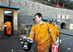 山西洪洞矿难调查:非法作业两年多未被发现