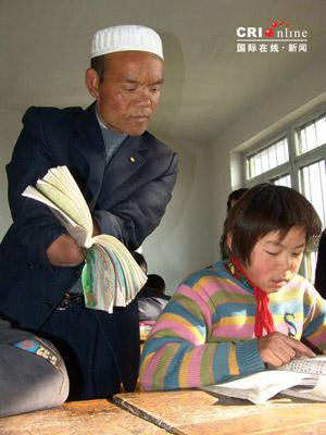 2007感动中国年度人物推荐:马复兴