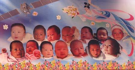 14名婴儿被授予嫦娥宝宝称号(组图)