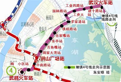 武汉地铁4号线一期走向确定图片