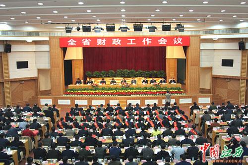 财政收入_贵州财政大学_浙江省各县财政收入