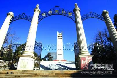 抗战胜利纪念堂修葺一新再展容颜