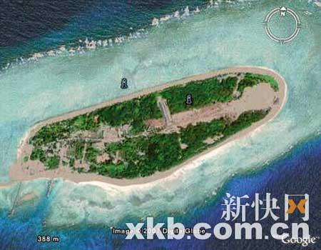 陈水扁拟本周末搭乘专机前往南沙太平岛