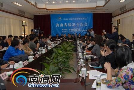 海南省长罗保铭介绍海南经济社会发展状况(图)