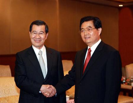 胡锦涛会见萧万长谈两岸经济合作机遇(图)