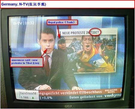 德网站曝黑幕称西方与达赖集团策划西藏事件