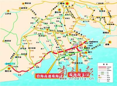 广东省沿海高速公路_接广东省西部沿海高速公路