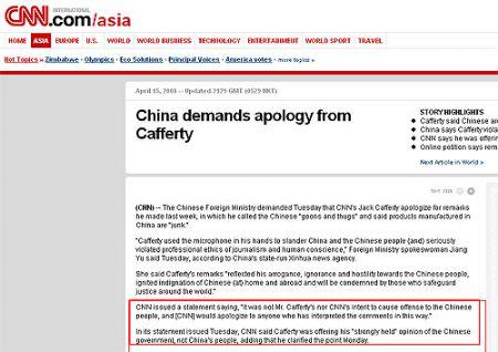 CNN就其主持人发表攻击中国人言论辩解(图)