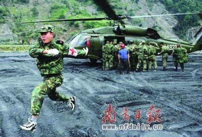 救援部队:伞兵4死10失踪纯属谣言(图)