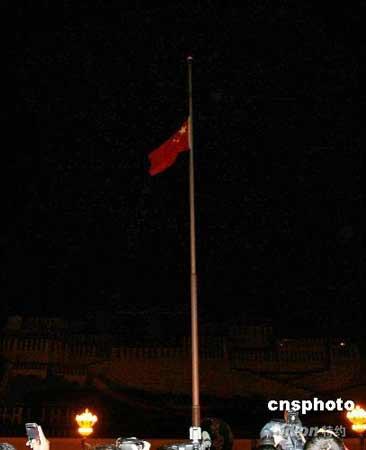 拉萨布达拉宫广场为地震遇难同胞降半旗(图)