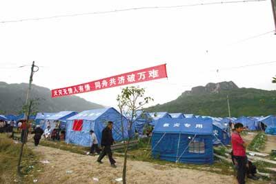 帐篷搭建方法步骤图解