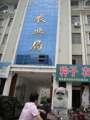 甘肃天水组团跨省高考替考案调查(图)