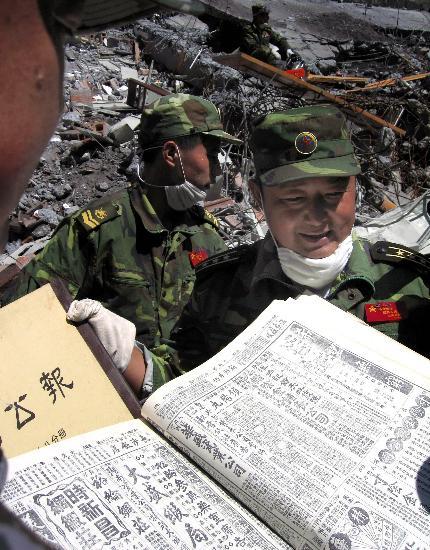 北川县档案馆抢救挖掘工作结束石泉县志未找到