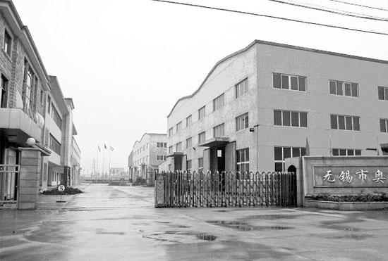 9月10日,西安—兰州—乌鲁木齐光缆通信干线全线开通.