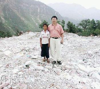 港大教授称四川灾区地下天然气压力引发地震