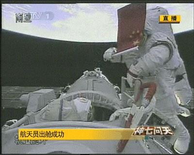 翟志刚实施中国首次出舱活动全过程