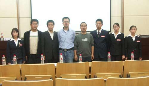 """2008年""""调研中国""""第3场报告会在兰大举行"""