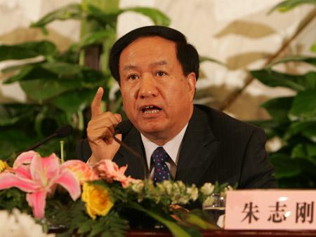 全国人大财经委副主任委员朱志刚被调查
