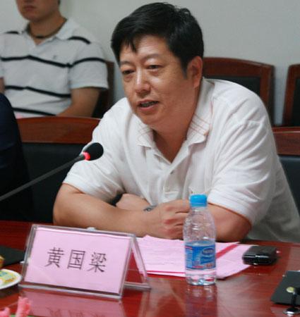 黄国梁:新闻发言人的发言需要授权