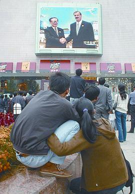 2001年10月20日,APEC第九次领导人非正式会议在上海开幕,南京图片