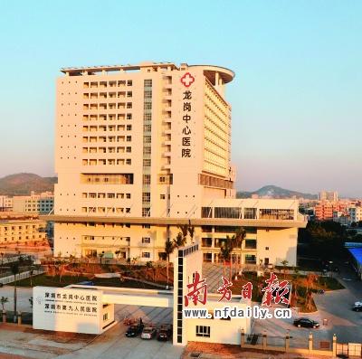 龙岗中心医院新门急诊综合大楼明日启用