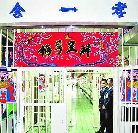 陈水扁将在台北看守所度过牛年春节