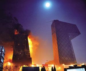 央视北配楼大火烧出四大疑问
