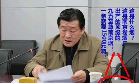 专家:南京江宁区原房产局长周久耕问题完成初核