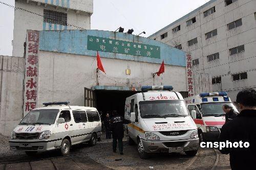 胡锦涛温家宝作重要批示要求全力抢救被困人员