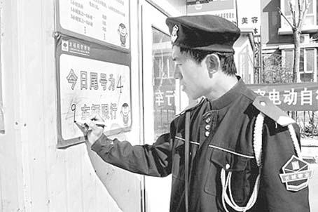 北京限行措施延长1年缺乏法律依据遭质疑