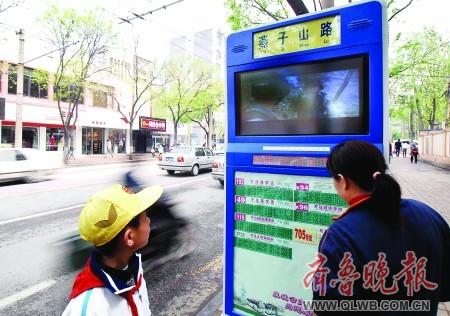 巴士站牌图片手绘