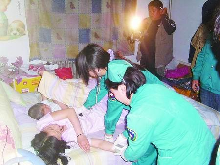 女子吞下安眠药消防破门急救人