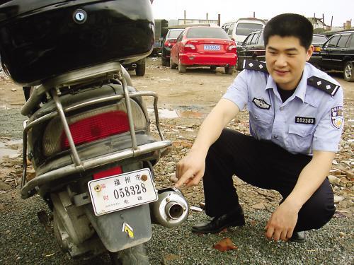 福州:摩托车挂电动车牌 如何处罚难倒民警