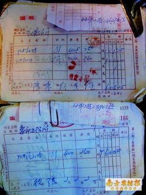 广东雷州政府部门欠账13亿元镇长书记年关躲债