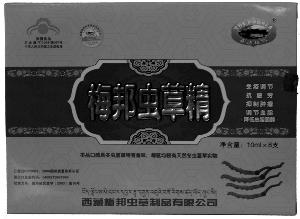 西藏梅邦虫草精口服液流入内蒙古