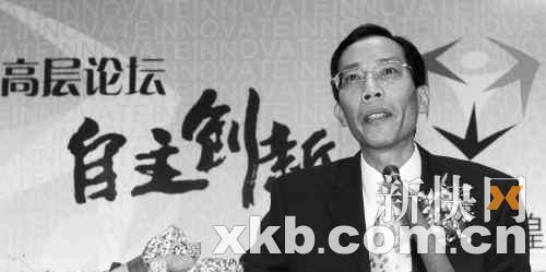 广州副厅级官员称两个月工资买不起一平米