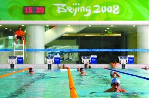 水立方泳池首次开放两小时收费50元