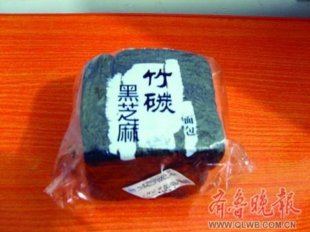 黑乎乎的竹炭面包能排毒养颜? 专家称竹炭粉不