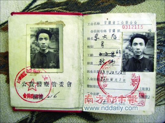 宁夏同心县张家树小学: 马燕日记,梦开始的地方