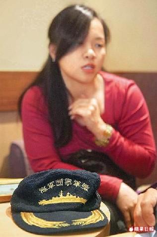 台湾女记者指控台军前少将舰长始乱终弃逼堕胎(图)