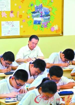 向温总理学习看书写字的标准姿势 - 老孙 - 老孙的小宇宙