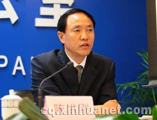 重庆市公安交管局局长陈洪刚因涉黑被双规